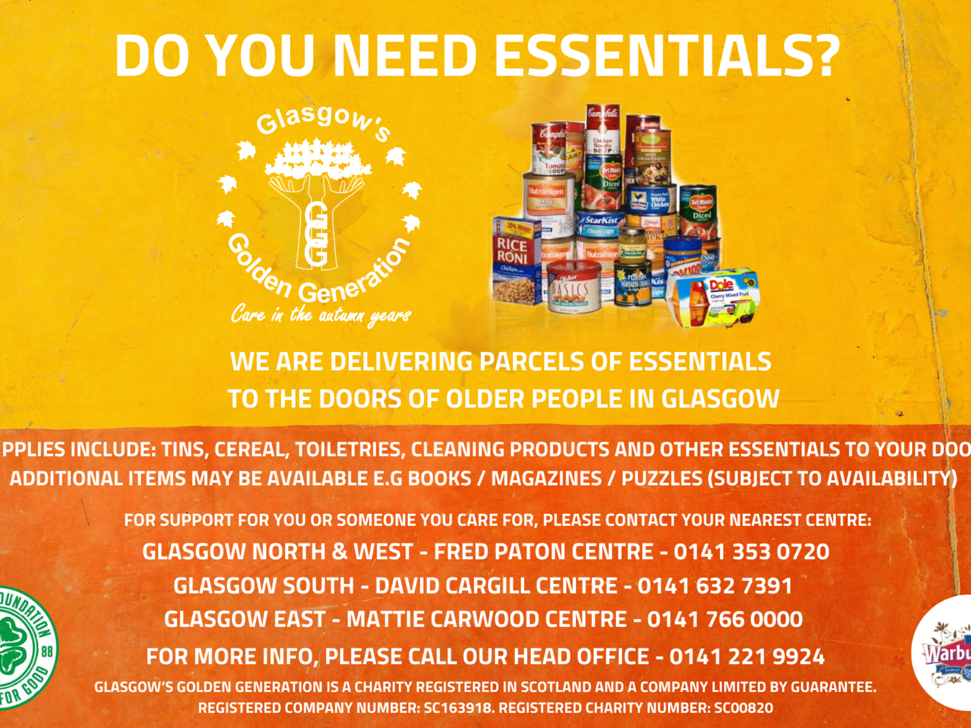 Do you need essentials?